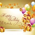 お誕生日おめでとうございます(^^)/.。.:*♡