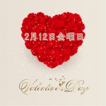 バレンタイン イベント♡