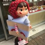 私もぺこちゃん(*^_^*)