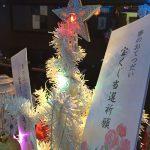 クリスマスイベントご来店ありがとうございました。(^。^)y-.。o○