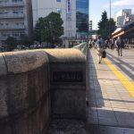 神田川に架かる和泉橋