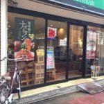 小岩駅北口 いろんなお店がいっぱい