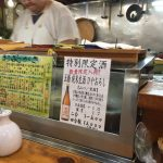 市川駅北口 真間寿司(ままずし)