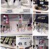 広島 熊野筆の仿古堂(ほうこどう)の化粧筆