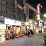 名代富士そば市川店