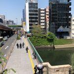 神田川に架かる橋 和泉橋(いずみばし)