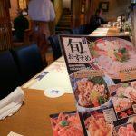 牛すき焼き食べ放題 日本海庄や 小岩店