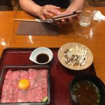 タルタルハンバーグ牛忠(ぎゅうちゅう)