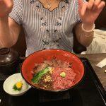黒毛和牛 腰塚 東武船橋店