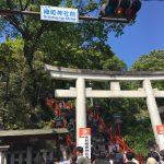 縁結びで有名な足利織姫神社