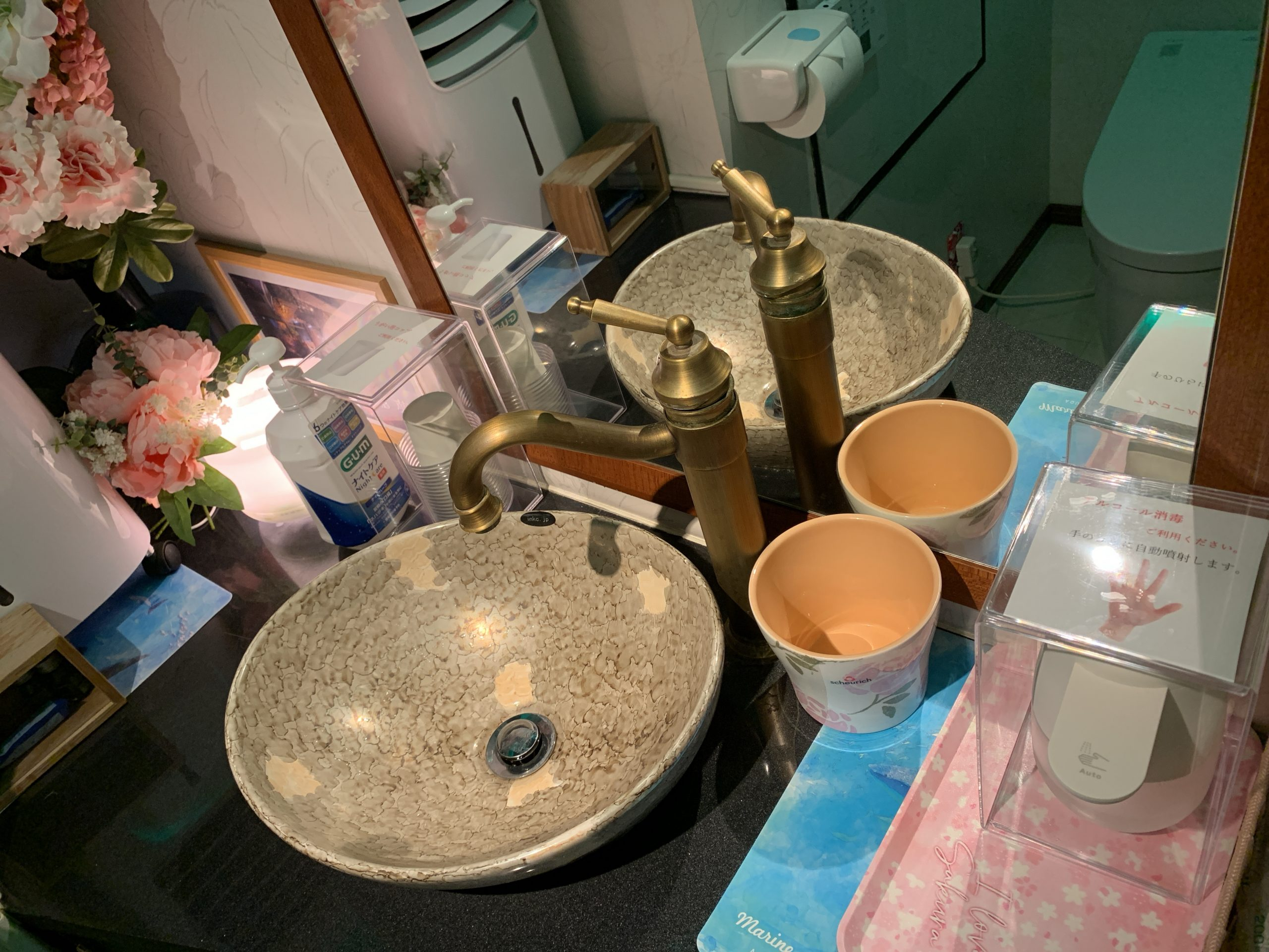 おトイレの修理