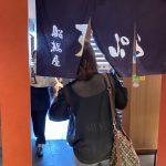 スカイツリーが見える天ぷら屋さん