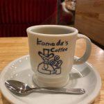 コーヒーカップに感じた想い