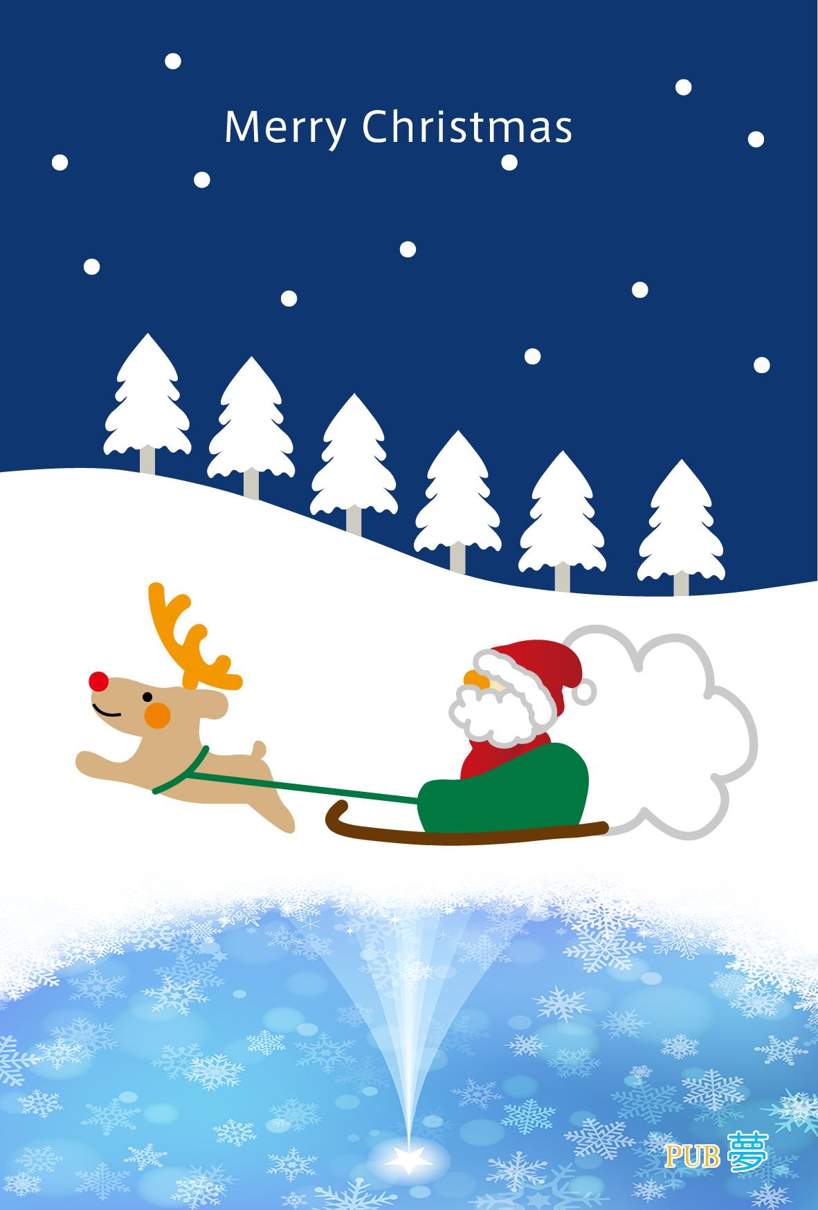 メリークリスマス.。.:*♡