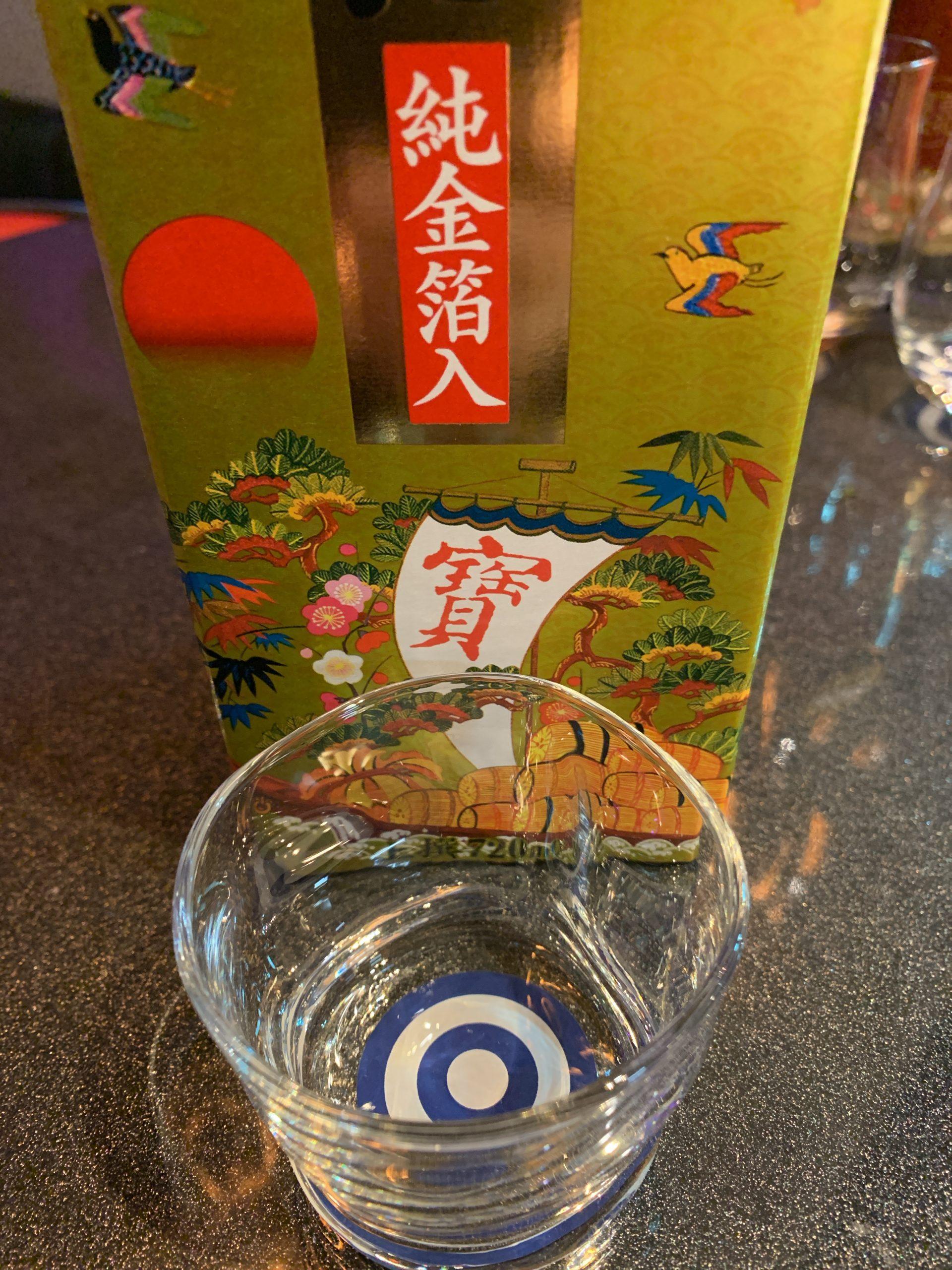 金箔入りの日本酒