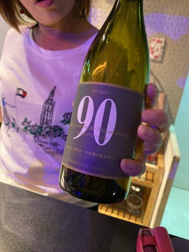 特別なワイン